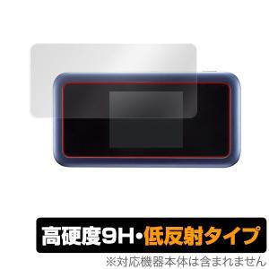 Pocket WiFi 801HW 用 保護 フィルム OverLay 9H Plus for Pocket WiFi 801HW  低反射 9H 高硬度 映りこみを低減する低反射タイプ ポケットワイファイ|visavis