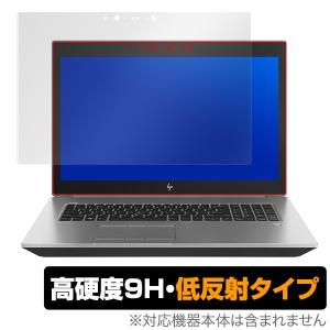 HP ZBook 17 G5 Mobile Workstation 用 保護 フィルム OverLay 9H Plus for HP ZBook 17 G5 Mobile Workstation 低反射 9H 高硬度 映りこみ低減 低反射タイプ|visavis
