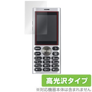 unmode phone01 用 保護 フィルム OverLay Brilliant for un....