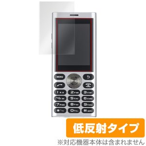 unmode phone01 用 保護 フィルム OverLay Plus for un.mode ...