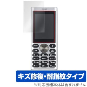 unmode phone01 用 保護 フィルム OverLay Magic for un.mode...