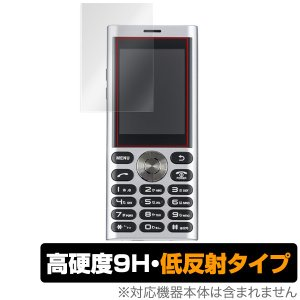 unmode phone01 用 保護 フィルム OverLay 9H Plus for un.mo...