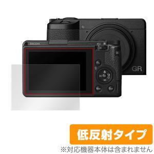 RICOH GR III (GR3) 用 保護 フィルム OverLay Plus for RICO...
