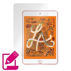 iPad mini (第5世代) 用 保護 フィルム OverLay Paper for iPad mini 第5世代 ペーパーライク フィルム 紙のような描き心地 iPad mini 5 2019|visavis|03