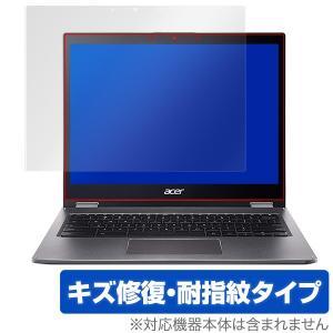 Acer「Chromebook Spin 13」に対応したシート表面の擦り傷を修復する液晶保護シート...