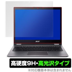 Acer Chromebook Spin 13 用 保護 フィルム OverLay 9H Brilliant for Acer Chromebook Spin 13 9H 高硬度 高光沢 エイサー クロームブック|visavis