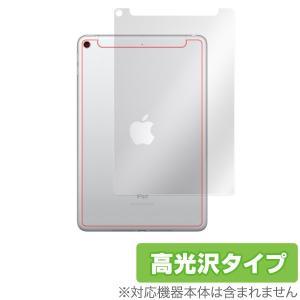 iPad mini 5 セルラーモデル 用 背面 保護フィルム OverLay Brilliant for iPad mini (第5世代) (Wi-Fi + Cellularモデル) 背面フィルム 高光沢 アイパッドミニ|visavis