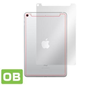 iPad mini 5 セルラーモデル 用 背面 保護フィルム OverLay Brilliant for iPad mini (第5世代) (Wi-Fi + Cellularモデル) 背面フィルム 高光沢 アイパッドミニ|visavis|03