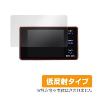 ZERO 304V用 保護 フィルム OverLay Plus for COMTEC レーダー探知機 ZERO 304V  液晶 保護 アンチグレア 低反射 非光沢 防指紋 コムテック|visavis