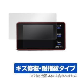 ZERO 304V用 保護 フィルム OverLay Magic for COMTEC レーダー探知機 ZERO 304V  液晶 保護 キズ修復 耐指紋 防指紋 コーティング コムテック|visavis