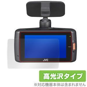 ドライブレコーダー GC-DR1 用 保護 フィルム OverLay Brilliant for JVC ドライブレコーダー GC-DR1  液晶 保護 防指紋 高光沢|visavis