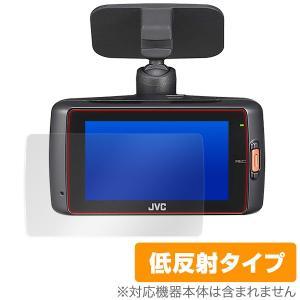 ドライブレコーダー GC-DR1 用 保護 フィルム OverLay Plus for JVC ドライブレコーダー GC-DR1  液晶 保護 アンチグレア 低反射 防指紋|visavis