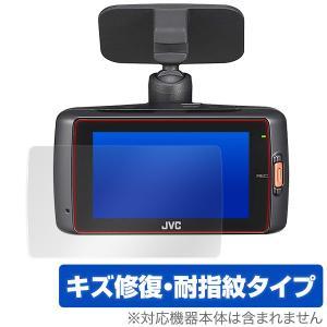 ドライブレコーダー GC-DR1 用 保護 フィルム OverLay Magic for JVC ドライブレコーダー GC-DR1  液晶 保護 キズ修復 コーティング|visavis