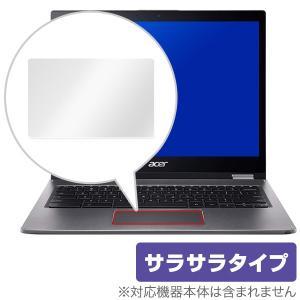 Acer「Chromebook Spin 13」に対応し快適な操作を実現するトラックパッド保護シート...