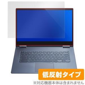 Yoga ChromebookC630 用 保護フィルム OverLay Plus for Lenovo Yoga Chromebook C630 保護 アンチグレア 低反射 非光沢 防指紋 レノボ ヨガ クロームブック|visavis