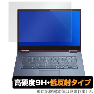Yoga ChromebookC630 用 保護フィルム OverLay 9H Plus for Lenovo Yoga Chromebook C630 9H 高硬度 映りこみを低減する低反射 レノボ ヨガ クロームブック|visavis