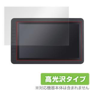 13.3インチフルHD液晶ペンタブレット 用 保護 フィルム OverLay Brilliant for サンコー 13.3インチフルHD液晶ペンタブレットポータブル XDDWTB44 高光沢|visavis
