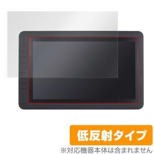 13.3インチフルHD液晶ペンタブレット 用 保護 フィルム OverLay Plus for サンコー 13.3インチフルHD液晶ペンタブレットポータブル XDDWTB44 液晶 保護 低反射|visavis