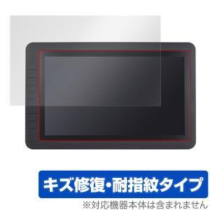 13.3インチフルHD液晶ペンタブレット 用 保護 フィルム OverLay Magic for サンコー 13.3インチフルHD液晶ペンタブレットポータブル XDDWTB44 キズ修復|visavis