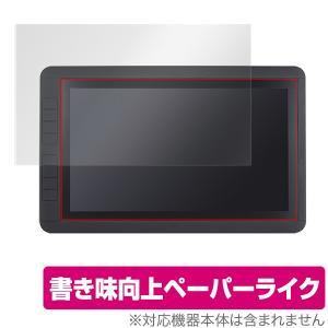 13.3インチフルHD液晶ペンタブレット 用 保護 フィルム OverLay Paper for サンコー 13.3インチフルHD液晶ペンタブレットポータブル XDDWTB44 ペーパーライク|visavis