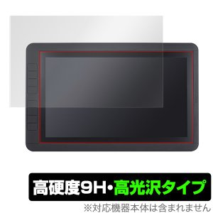 13.3インチフルHD液晶ペンタブレット 用 保護 フィルム OverLay 9H Brilliant for サンコー 13.3インチフルHD液晶ペンタブレットポータブル XDDWTB44 高光沢 9H|visavis