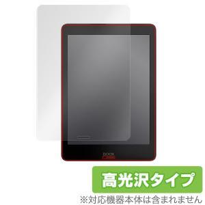 ONYX「BOOX Nova Pro」に対応した透明感が美しい液晶保護シート! 高光沢タイプ Ove...