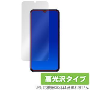 Xiaomi Mi9 SE 用 保護 フィルム OverLay Brilliant for Xiao...