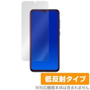 Xiaomi Mi9 SE 用 保護 フィルム OverLay Plus for Xiaomi Mi...