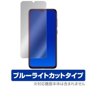 Xiaomi Mi9 SE 用 保護 フィルム OverLay Eye Protector for ...