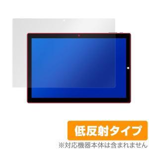 TECLAST Tbook 10 S 用 保護 フィルム OverLay Plus for TECLAST Tbook 10 S  液晶 保護 アンチグレア 低反射 非光沢 防指紋 テックラスト tブック 10 S|visavis