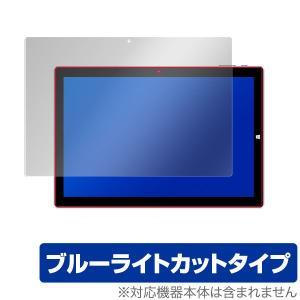 TECLAST Tbook 10 S 用 保護 フィルム OverLay Eye Protector for TECLAST Tbook 10 S  液晶 保護 目にやさしい ブルーライト カット テックラスト tブック 10 S|visavis