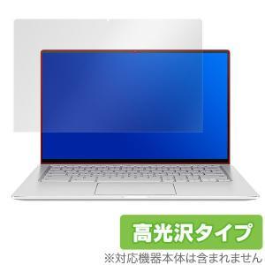 ASUS Chromebook Flip C434TA 用 保護 フィルム OverLay Brilliant for ASUS Chromebook Flip C434TA 液晶 保護 指紋がつきにくい 防指紋 高光沢 エイスース|visavis