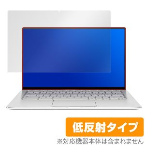 ASUS Chromebook Flip C434TA 用 保護 フィルム OverLay Plus for ASUS Chromebook Flip C434TA 液晶 保護 アンチグレア 低反射 非光沢 防指紋 エイスース|visavis