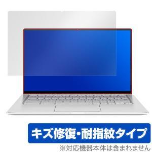 ASUS Chromebook Flip C434TA 用 保護 フィルム OverLay Magic for ASUS Chromebook Flip C434TA 液晶 保護 キズ修復 耐指紋 防指紋 コーティング エイスース|visavis