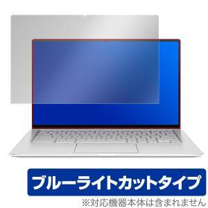 ASUS Chromebook Flip C434TA 用 保護 フィルム OverLay Eye Protector for ASUS Chromebook Flip C434TA 液晶 保護 目にやさしい ブルーライト カット|visavis