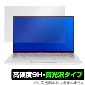 ASUS Chromebook Flip C434TA 用 保護 フィルム OverLay 9H Brilliant for ASUS Chromebook Flip C434TA 9H 高硬度で透明感が美しい高光沢タイプ エイスース|visavis