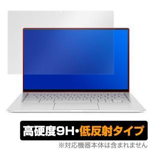 ASUS Chromebook Flip C434TA 用 保護 フィルム OverLay 9H Plus for ASUS Chromebook Flip C434TA 低反射 9H 高硬度 映りこみを低減する エイスース|visavis