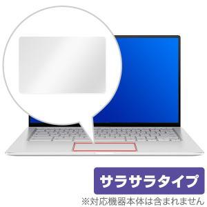 ASUS Chromebook Flip C434TA 用 トラックパッド 保護 フィルム OverLay Protector for ASUS Chromebook Flip C434TA 保護 アンチグレア さらさら手触り|visavis