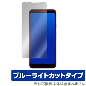 Google Pixel 3a 保護 フィルム OverLay Eye Protector for ...