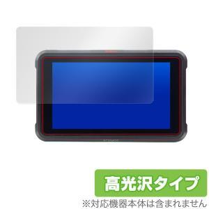 ATOMOS NINJA V / SHINOBI 用 保護 フィルム OverLay Brillia...