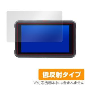 ATOMOS NINJA V / SHINOBI 用 保護 フィルム OverLay Plus fo...