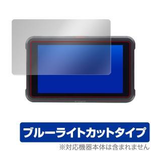 ATOMOS NINJA V / SHINOBI 用 保護 フィルム OverLay Eye Pro...