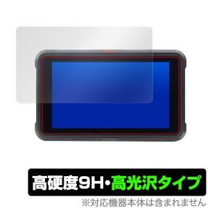 ATOMOS NINJA V / SHINOBI 用 保護 フィルム OverLay 9H Bril...