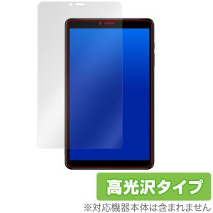 CHUWI HI9 Pro 用 保護 フィルム OverLay Brilliant for CHUW...