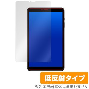 CHUWI HI9 Pro 用 保護 フィルム OverLay Plus for CHUWI HI9...