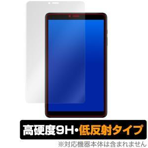 CHUWI HI9 Pro 用 保護 フィルム OverLay 9H Plus for CHUWI ...