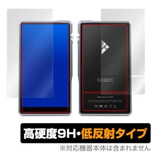 iBasso DX220 用 保護 フィルム OverLay 9H Plus for iBasso DX220 表面・背面セット  低反射 9H 高硬度 映りこみを低減する低反射タイプ アイバッソ DX220|visavis