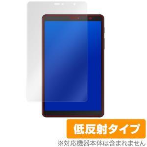 Galaxy Tab A with S Pen 8.0 2019 用 保護 フィルム OverLay Plus for Galaxy Tab A with S Pen 8.0 (2019)  液晶 保護 アンチグレア 低反射 非光沢 防指紋|visavis