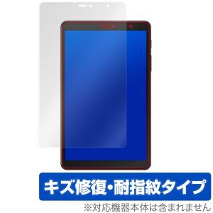 Galaxy Tab A with S Pen 8.0 2019 用 保護 フィルム OverLay Magic for Galaxy Tab A with S Pen 8.0 (2019)  液晶 保護 キズ修復 耐指紋 防指紋 コーティング|visavis