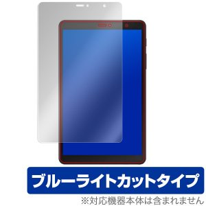 Galaxy Tab A with S Pen 8.0 2019 用 保護 フィルム OverLay Eye Protector for Galaxy Tab A with S Pen 8.0 (2019)  液晶 保護 目にやさしい ブルーライト|visavis